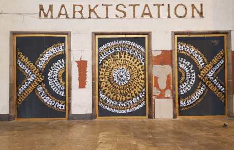 Streetart - Stuttgarter Hauptbahnhof - Mandala - Secret Walls Gallery